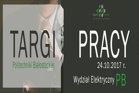 Targi Pracy Politechniki Białostockiej